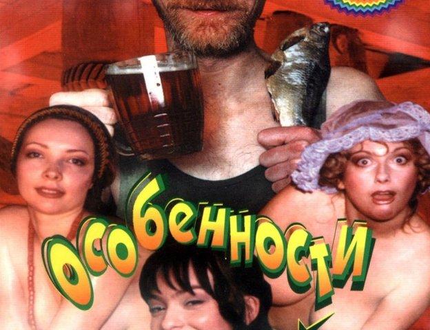 Русские порно фильмы онлайн баня